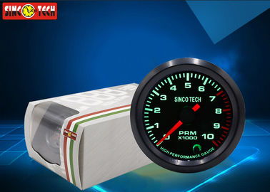 Digital RPM Gauge