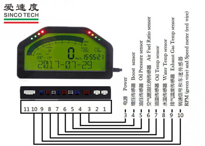 DO904II 9000 Rally Car Gauges Sensor Kit LCD Screen With Led Light / Buzzer Warning